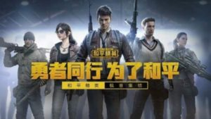 Tencent changes name and appearance to 'PUBG' to launch it in China