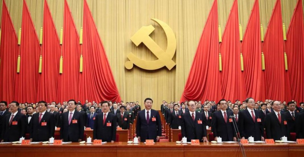 Chinese Comunist Party